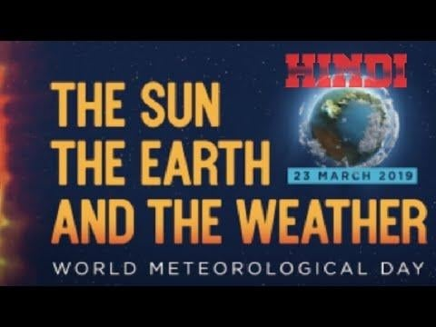 World Meteorological Day | What is World Meteorological Day in hindi | HINDI | English subtitles #world #worldwide #world_globalsky #climate #climatechange #weather #sun #day #daily #dailyfacts #facts #fact #factoryoutlet #factoftheday #hindi #roposo-hindi #english #roposo #knowledge