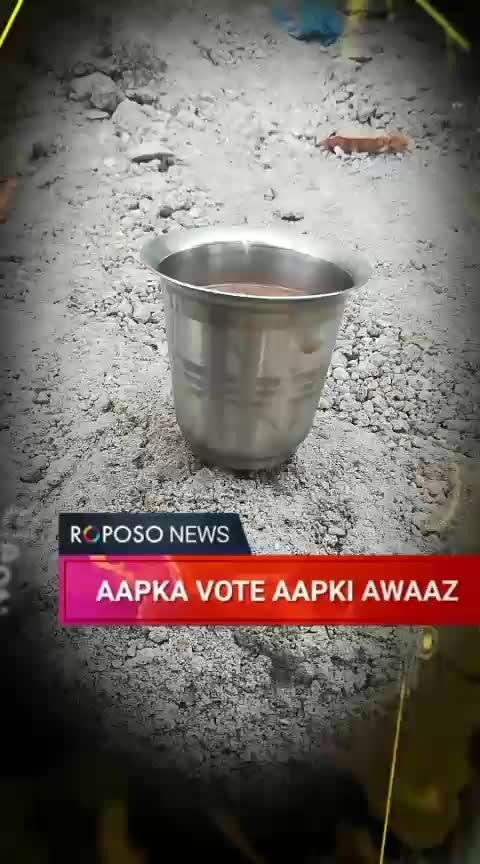 #voteforglass