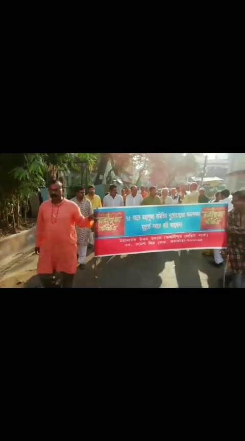 what Holi procession in a Bengali neighborhood looks like! ❤️ phaag maashe koto rongo koto roop. #roposo #holispecial #holi #kolkatadiaries #kolkata #kolkatablogger #bengali #bengali-hit #bengali-culture