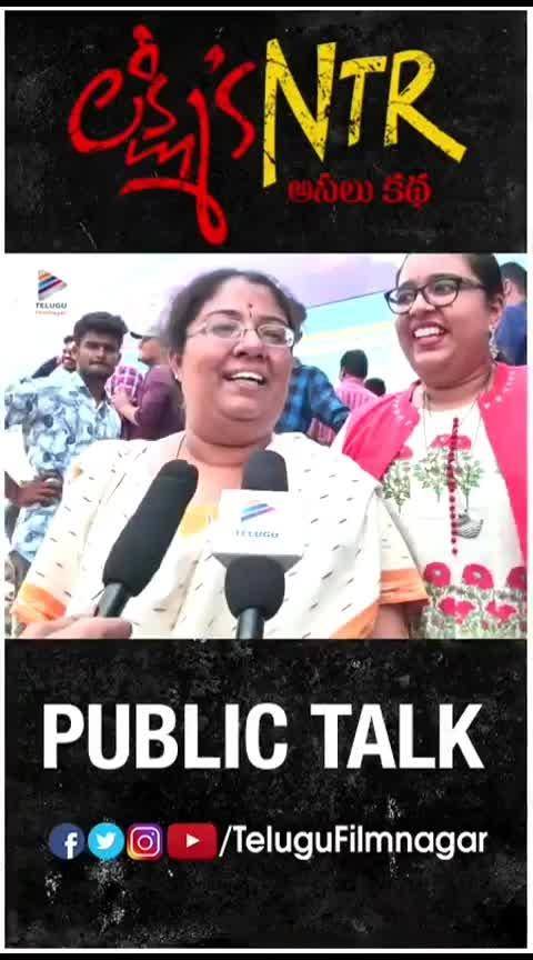 ' Mahanayakudu, kathanayakudu chusi idi chudakapothe thappu chesinatte ' Watch #LakshmisNTR Crazy Public Talk!!