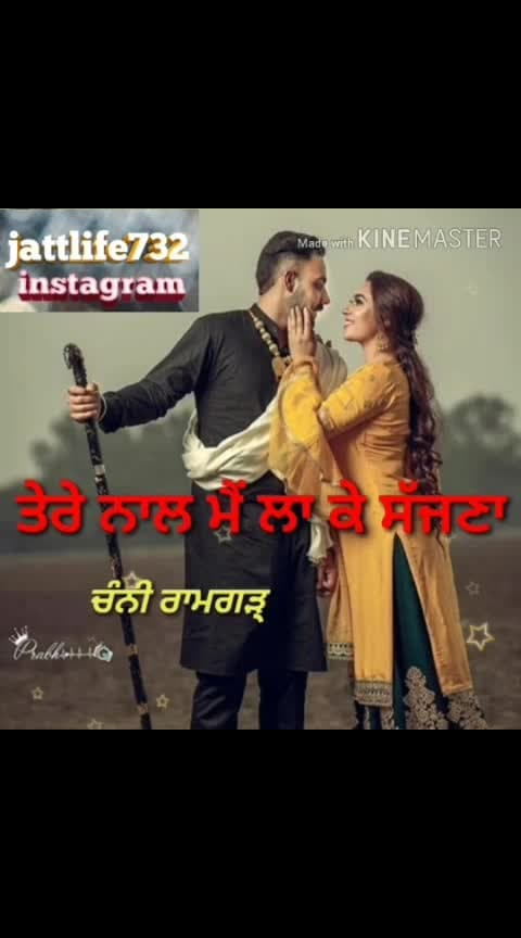 @manjitsahotaofficial @officialkanikamann @gurpreet.baba @gurmehakofficial @me.anky @roopaulakh1313 @sahota566#jattlife🚜_puthe_kamm_we_make_our_own_rules🔫🔫 #jattwad #puthepange #koka#romanticcouples #romantic #bestcouplesever #jattizm #jattlife🚜_puthe_kamm_we_make_our_own_rules🔫🔫 #jattlifestyle😎 #jattlife🚜 #thuglifetürkiye #thugpuggenetics #beingfukre #punjabi #punjabiwedding💗 #suitlover😍 #romanticsuites #jattwad follow page @jattlife732