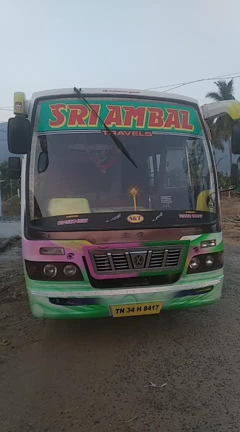Sriambal travels
