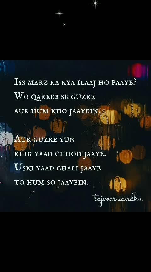 #shayari #urdu #rekhta #soulfulquotes