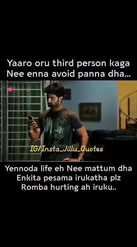 😓 . . . #instajilluquotes #insta_abiramiquotes #love__drug_ #trendingdubmashsongs #love #kollywoodactress #kollywoodcinema#tamil #kollywoodactress #love #vijaydevarakonda #vijaysethupathi #vijay #lovefailuresong #tamilcinema #nammachennai #vadachennai #chennai😍 #lovefailuresong #tamilan #tamilponnu #tamilpaiyan #natpu #photooftheday #tamillovefailure  #tamillovesong #nayanthara #samantharuthprabhu  #likeforlikes #followforfollowback #attitude #samantharuthprabhu