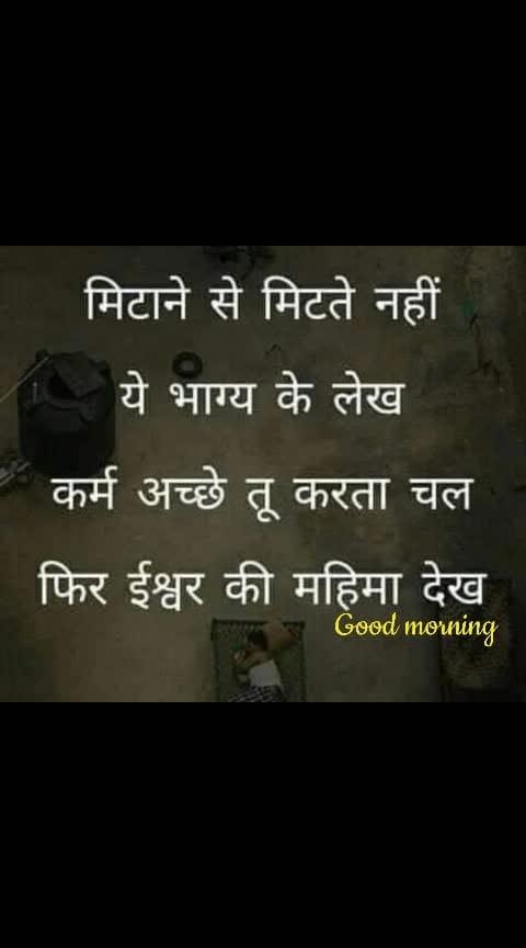 #goodmorning-roposo #goodmorningpost #sundaymorning #sundaymotivation #happysunday