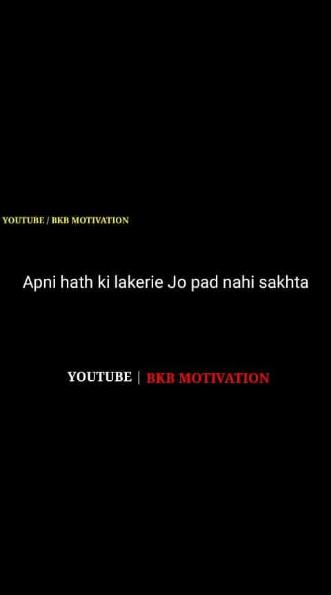 kadve sach #sachibate  #sachi #motivation  #motivationalquotes