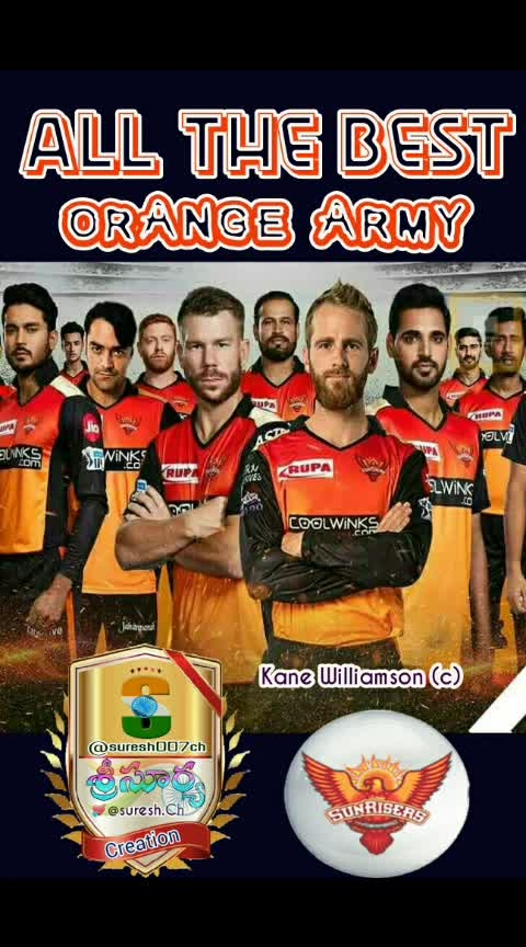 🔘All The Best Orange Army. 🔘 🚩గ్రౌండ్ హోరోత్తి గోలే గోలా ....🔊 ⛳సన్ రైజర్స్ అడుగువేస్తే క్రికెట్ మెలా ....🔊 🏃ఓ ఆరెంజ్ ఆర్మీ కి ఏస్కో ఈలా ....🔊 💃సరా పిచ్ హే పిచ్చిక్కి చిందేయ్యాలా ....🔊 👌👏👏👏👏👏👏👏👏👌 👉Sunrisers Hyderabad తెలుగు Team  💘@suresh.Ch 💚 💛 💜  #sunrisershyderabad #srhfan #orangearmy2019