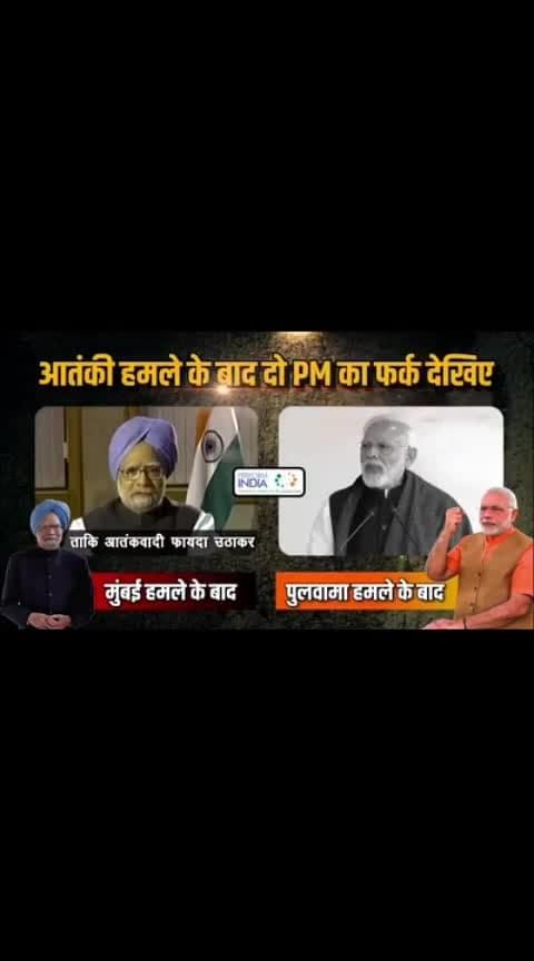 PM vs PM
