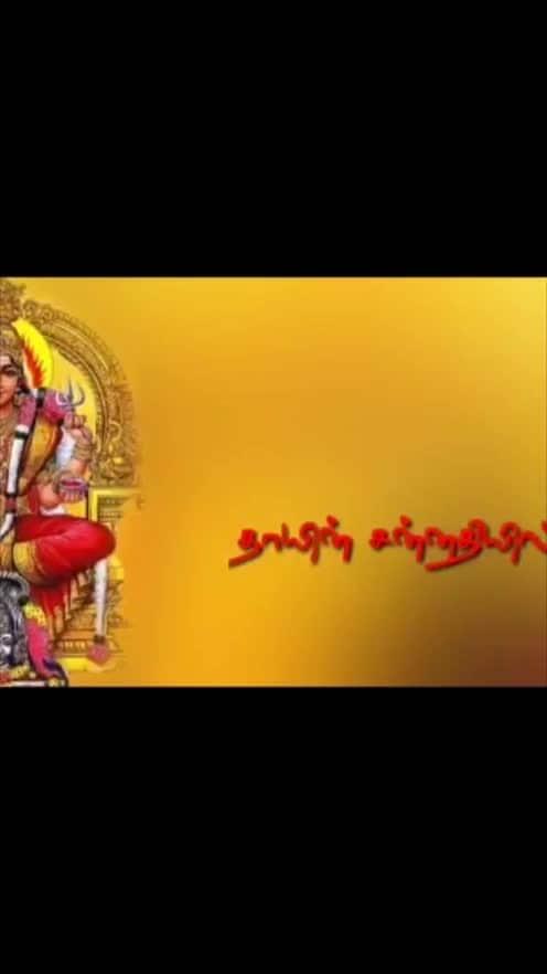 #tamildevotional #tamil #roposo-tamil