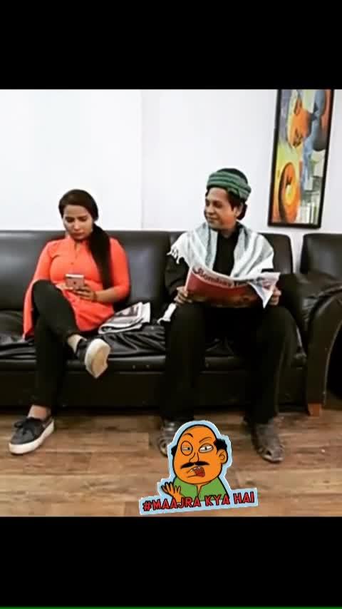 #super-sexy-comdy #ropo-funny #roposo-haha_tv #maajrakyahai