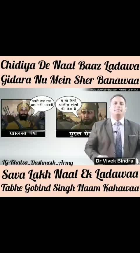Gift Please🙏 Dhan Dhan Sri Guru Gobind Sahib ji Maharaj🙏 IK Var Waheguru Likho G 🙏 WAHEGURU....ji #wmk#sardari #punjabi  #india-punjab  #dhansrigurugranthsahibji  #simran  #pride  #bani  #waheguru  #sardar  #sikhtemple  #cultures  #khalsazindabaad  #goldentemple  #god  #sikhiworldwide  #instamusic  #gurbaniworld  #religion  #turban  #turbanking  #dastar  #truth  #sikhart  #gurunanakdevji  #harmindersahib  #sikhartist  #sikh  #sikhism