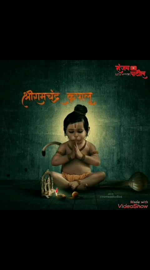 🤗    . . . . #god #roposo-god #ram #bharatanenenu #bharat #desi #hindu #worship #roposo-hindi #ra #delhi #desi #indian #insta #instagram #rops-star #roposoness