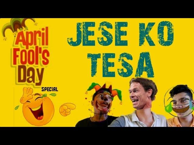 #hindidubsmash  #roposo  #comedy  #roposo-comedy  #roposo-good-comedy  #adultjokes  #adult  #schoollife  #schoolday  #hindijokes  #hindicomedy #aprilfoolday #special #jokes #joke #funny #roposo-funny #vines #ropo-daily