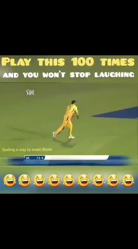 #ipl2019 #iplupdate #dhoni  #tamil#tamilcinema#tamilsports#cks#dhoni#dhoni #dhonifans#dhonipower#ipltreatment #iplworlds #ipltournament #iplcomedy#dhoni#msdhoni#ziya#cricker#playing#fault#laugh#100%conform#thala#thalaofcricket#chennai#team#chennai😍 #chennaicricketclub #funny#funnyworld#mutte_koose_moonji