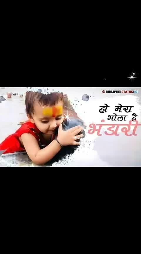 🙏jai shiv shambhoo🙏 #shivshambhu #mahadev #mahakaal #shambhoo #jaishivshanker