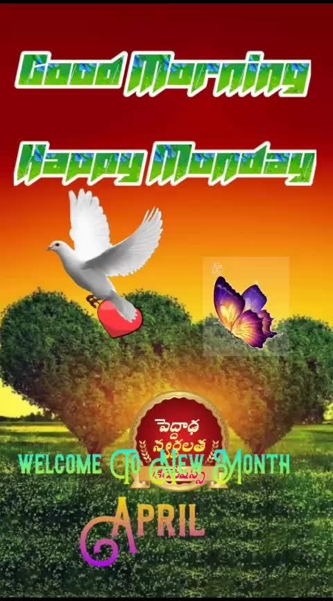#roposo-goodmorning  #roposo-daly-wish  #roposo-telugu