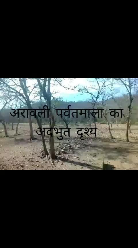 #aravali #bhartihri dham #alwar-12 #rajastani