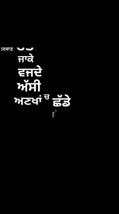 #ninja #hommies #punjabi #babbumaan   #daljitdosanjh #sidhumoosewala #rnait #tarsem_jassar #gippygrewal #ropo-punjabi-beat #ropos