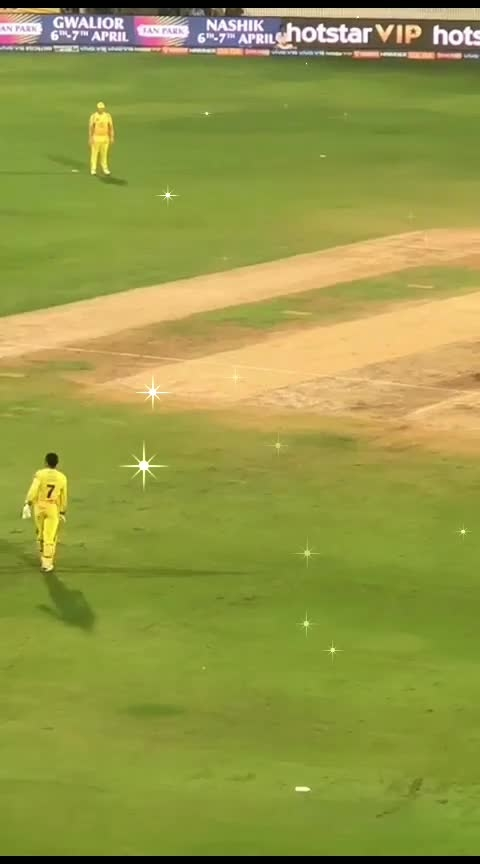 IPL#catch out#