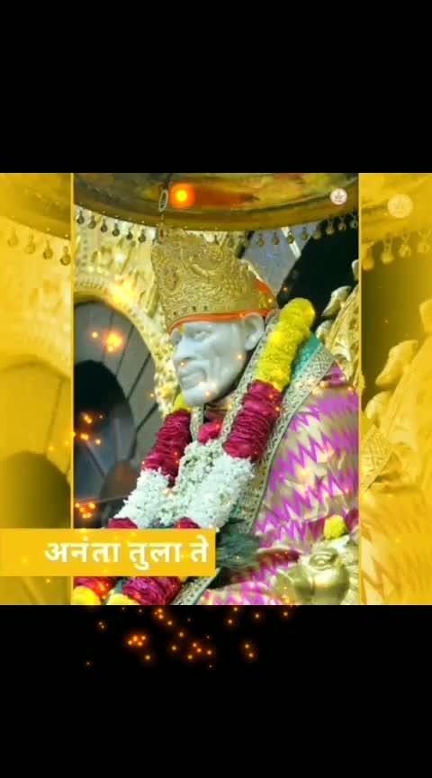 Om Sai ram #bhakti-tv #bhakti #ropo-bhakti #bhakti-channle #wow #haha-tv #super #tranditional #tranding #mjedar #saibaba #shirdisaibaba