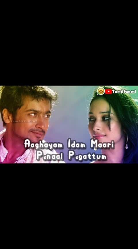 #tamil#ayan#song