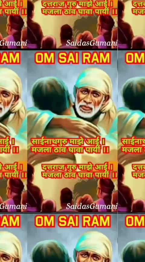 """DENA HO TO DIJIEA JANAM JANAM KA SATH...  🌷OM❤SAI❤RAM🌷   Golden Words of Saibaba 💜💙💜💙💜💙💜💙💜💙                 from                💜💙💜       Shri Sai Satcharitra     💜💙💜💙💜💙💜💙  """"Let him make a collection of stories and experiences, keeps notes and memos, I will help him. He is only an outward instrument. I should write My autobiography Myself and satisfy the wishes of My devotees. I Myself shall enter into him and shall Myself write My own life. Hearing My stories and teaching will create faith in devotee's hearts and they will easily get self-realisation and bliss. Let there be no insistence on establishing one's own view, no attempt to refute other's opinions, no discussion of pros and cons of any subject.""""  """"Those devotees, who are attached to Me, heart and soul, will naturally feel happiness, when they hear these stories. Believe Me that, if anybody sings My Leelas, I will give him infinite joy and ever-lasting contentment. It is My special characteristic to free any person, who surrenders completely to Me and who worships Me faithfully, and who remembers Me and meditates on Me constantly. How can they be concious of worldly objects and sensations, who utters My name, who worship Me, who think of My stories and My life and who thus, always remember Me ! I shall draw out My devotees from the jaws of death. If My stories are listened to, all the diseases will be got rid off. So, hear My stories with respect and think and meditate on them, assimilate them.""""  """"He will get some other job, but now, he should serve Me and be happy ! His dishes will be ever full and never empty. He should turn all his attention towards Me and avoid the company of atheists, irreligious and wicked people. He should be modest and humble towards all and worship Me with heart and soul. If he does this, he will get eternal happiness.""""  """"Be wherever you like, do whatever you choose, remember this well that, all what you do is known to Me. I am the inner ruler of all and seated in your hearts. I en"""