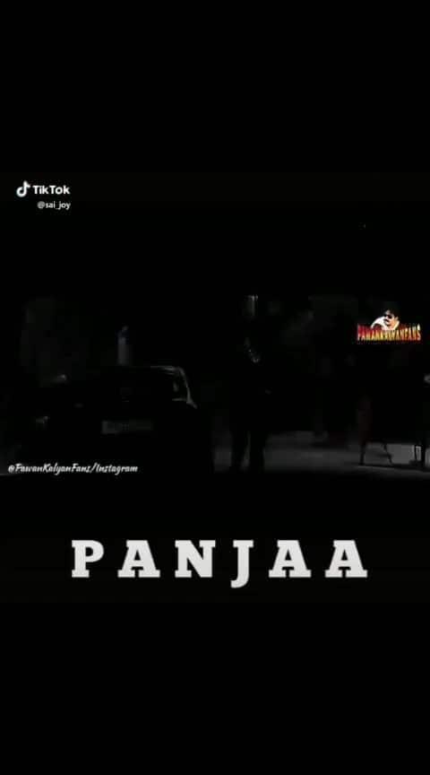 #panja