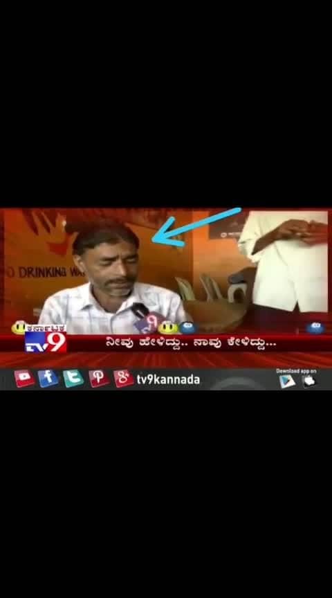 #tv9_kannada #drinker #karnataka