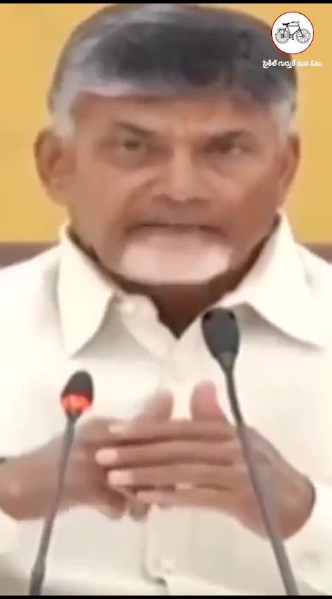 #apriseswithcbn #apelections2019 #voteforcycle