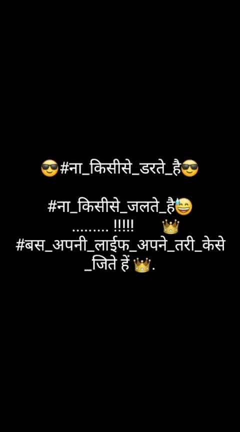 #bhaigiristatus #dildar ✌✌
