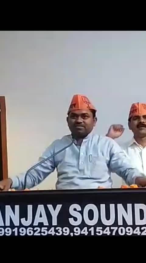 #maibhichaukidar #maibhichowkidar election campaign