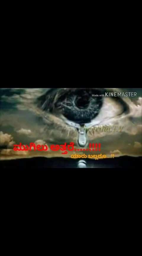 #roposo-kannada #feelingsad #best-song