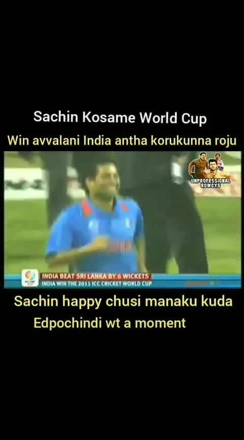 his wait is over #sachintendulkar  #worldcup2011 #msdhoni7 #finisher #sachintendulkar #viratkohli #yuvrajsingh #harbajansingh #souravganguly #raina #dravid #winnerwinner-chickendinner #winning_team #win #happymomentsinlife #kapildev #dhoni-csk #rcbfans #delhicapitals #shikardhawan