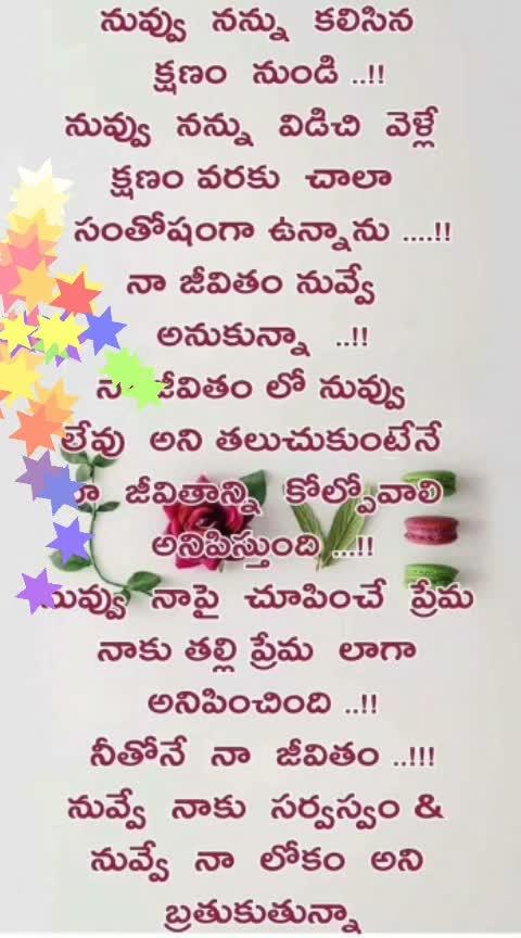 #love-quotes