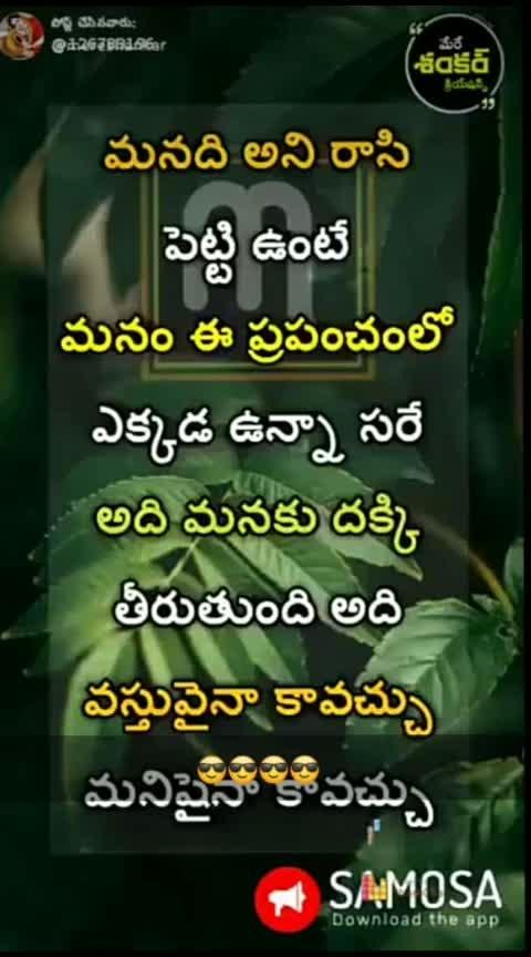 Pavan lovely                        #its true#                                     #in my life #