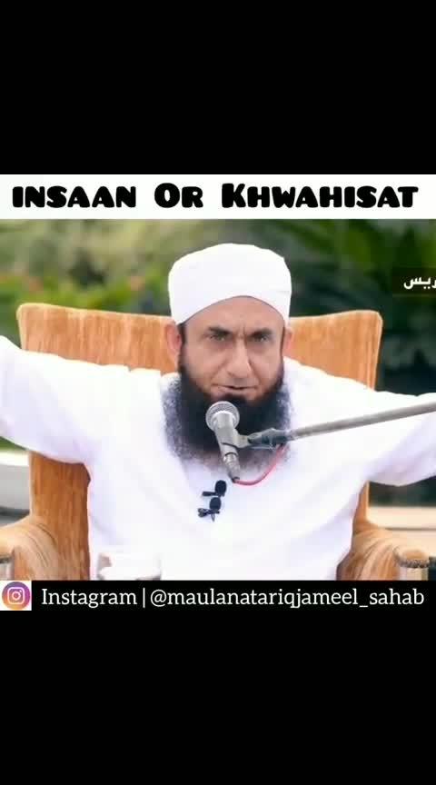 #maulana tariq jameel #roposo #roposocontest @nehamalik335 @ramlakshmi129 @sameermark #roposo-sad #bayan