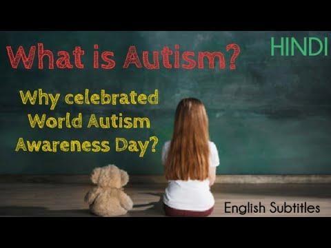 Autism Spectrum Disorder | Hindi | English subtitles #facts #fact #factoryoutlet #factoftheday #fact_kart #knowledge #roposo #ropo #roposo-hindi #roposoers #hindi #hindiquotes #world #qatar #awareness #child #children #madness #mad #autism #autismwarrior #autismsupport #autismkids #indian #india-punjab #-india #india-proud