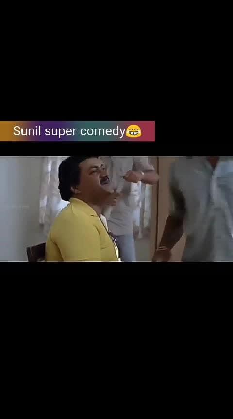 #sunilcomedy #haha-tv #chiranjeeevi #megastar #venumadhav #haha-tv #trendeing #hhahahahhaha #hehehehe #roposo-hilarious #hilariousperson #roposo-fun #roposo-telugu #eoposo-love-beats