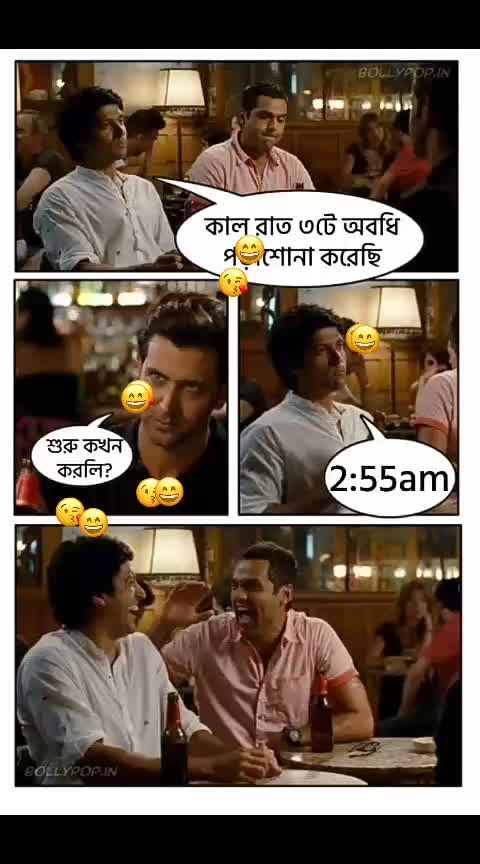 #funnypic 😜😝