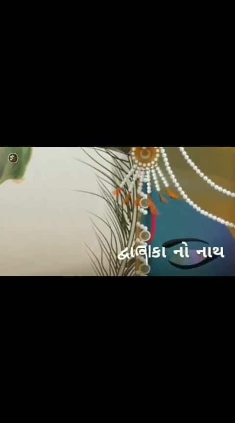 #krishna #dwarikanonath #kanudo #radha-krishna #kanudo_kalo #kanudo_for_radha #krishnalove