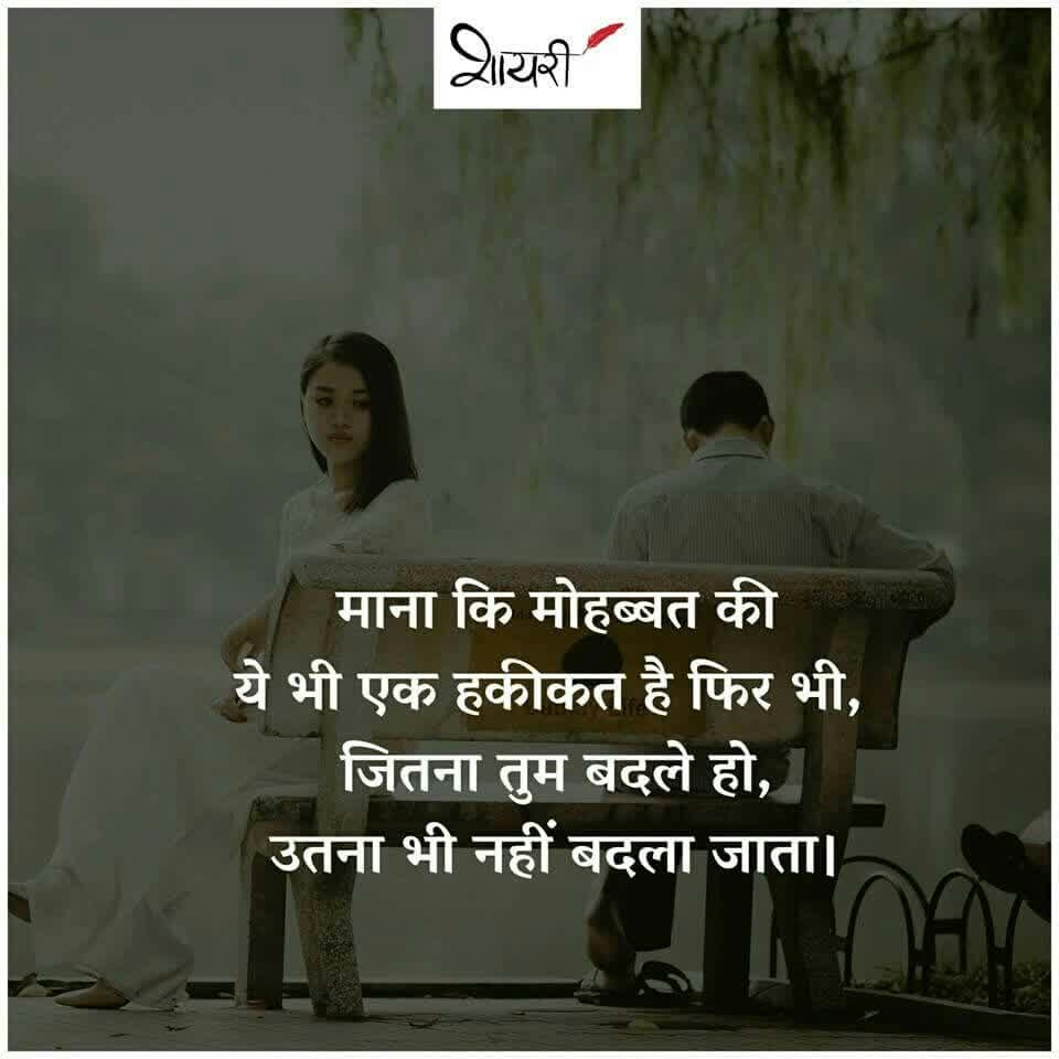 #roposo_quotes 4vvb