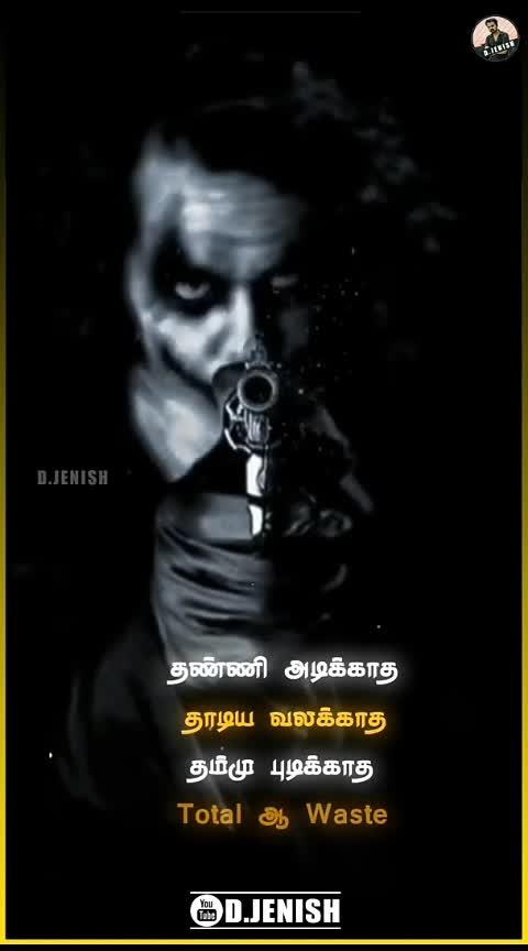 #STR #BeepSong #FullScreen #TamilHits #TamilSong #D_Jenish #Jenish  STR | Beep Song Lyrics | Tamil Boys Gethu | FullScreen | WhatsappStatus | D.JENISH