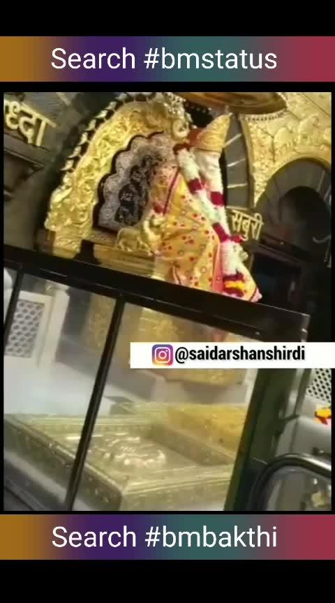 #saibaba #darshan #india #faith #sairam #omsairam #maharashtra #sainath #blessing #blessings #lord #temple #deva #god #babasai #sai #saimauli #devotee #sadguru #bhagwan #meditation #shirdi #mahakal #ganesh #shiva #saibabaofshirdi #bmstatus #bmbakthi