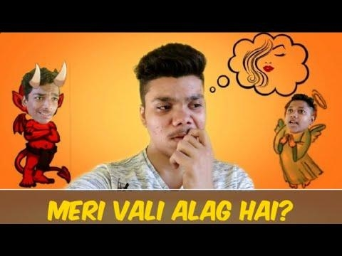 Hindi comedy | Meri vali alag hai? | Vines | short Comedy | Tera bhi kat gya #comedy  #hindi #roposo-comedy #comedi #roposo-good-comedy #roposo-funny-comedy #girlfriend #evil #devil #angel #funny #roposo-funny #haha #haha-tv #roposo-haha #fun #roposo #vines #viner #katega #2019 #hindicomedy #hindijokes #jokes #indian #india-punjab #-india