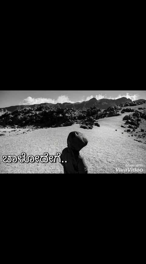 #kannada #roposo-kannada #kannadasong #rajkumar #kannadalove #sad-moments