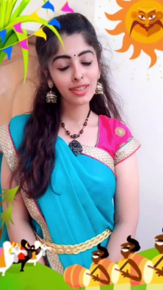 Roposo #RoposoTamil #Tamil #TamilPonnu #kollywood #tamilCinema #TamilLoveStatus #TamilLove #TamilRomance #Coimbatore #TamilNadu  #tamilsong #tamillove #love #bangaloreblogger #coimbatorefashionblogger #whatsapp-status #tamil #trending #roposo-trending #roposolove #tamilgirl #viralvideo #viral #hit #hits #tamil-comedy #tamilhits #tamil-actress #tamilactor #tamilheroine #whatsapptamilstatus #duet #duetwithme #duets #duetstatus #raksha #rakshaMS #love #roposo-family #roposoduet #roposo-tamil #allrounder #pongal #happypongal #shankranthi #sankranthi #happysankranthi #happysankranti #tamilnewyear #tamilnewyear2019 #tamilvideosong