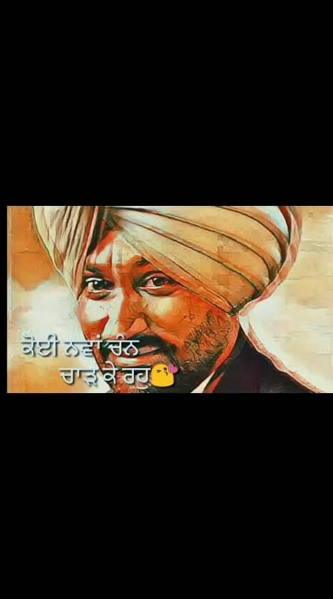 #bindrakhiya #ustaad #ropo-punjabi-beat #love----love----love
