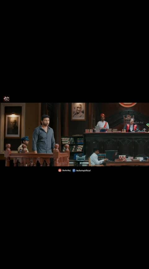 #gopichand #pantham #movie #bulletraja #hitmovie #bestdialogs #superdilouge #dilouge #teluguhits #panthamtrailer #gopichand25 #roposo #roposotelugu #roposo_telugu #teluguwhatsappstatus #teluguwhatsappstatusvideo