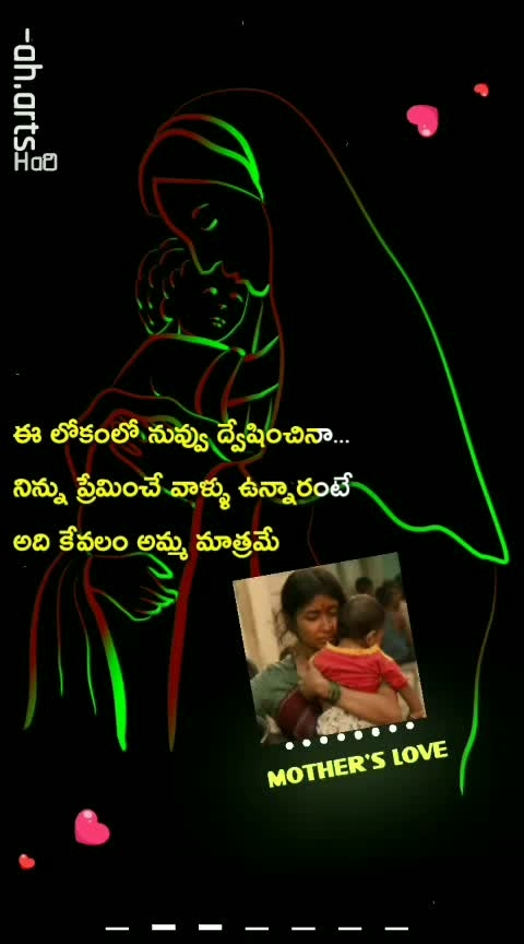 Mother's Kove👌❤  #roposoquoteschannel  #ropososoulfulquoteschannel  #roposoptelugu  #roposoteluguchannel