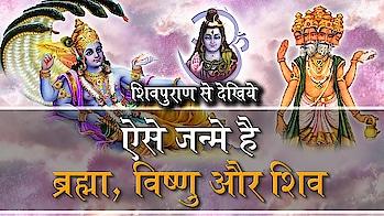 #Paranormal #मीणा #गुर्जर   #technologies #Spiritual #ww3 #wwe #wwf #worldwar3 #xxx #DesiGirl #Nature #Animals #Nasa #AI #Robotics #gadgets #youtube  #crypto #krishna #Muslim #shiva #Radha #iskon #pulwama #Kashmir #Alwar #Rajasthan #india